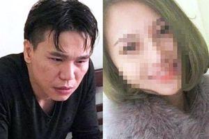 Ca sỹ Châu Việt Cường bị truy tố về tội giết người