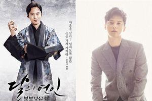 'Cửu hoàng tử' Yoon Sun Woo trở lại màn ảnh nhỏ trong 'Liver or Die' của KBS