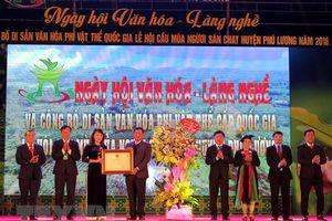 'Lễ hội cầu mùa của dân tộc Sán Chay' là di sản văn hóa phi vật thể