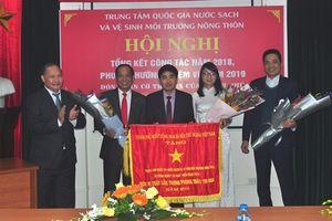 Trung tâm Quốc gia nước sạch và VSMTNT đón Cờ thi đua Chính phủ