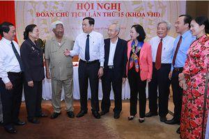Hội nghị Đoàn Chủ tịch Ủy ban Trung ương MTTQ Việt Nam lần thứ 15 bế mạc