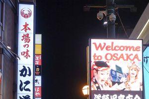 Nhật bắt đầu thu mỗi khách gần 10 USD 'thuế chia tay'
