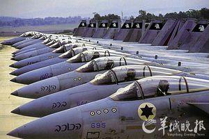 Mỹ ủng hộ Israel tấn công lực lượng Iran ở Syria