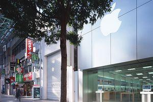 Apple sắp đóng cửa Apple Store nhỏ và cổ nhất của mình tại Nhật Bản
