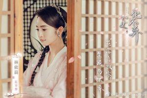 Lâm Y Thần trở lại với vai diễn 'ăn mày' sau 5 năm vắng bóng
