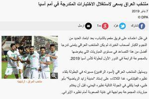 Báo chí Iraq tự tin đội nhà thắng Việt Nam ở trận ra quân Asian Cup