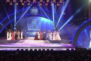 Trao đổi về việc không cấp phép cho Lê Âu Ngân Anh tham dự cuộc thi Hoa hậu Liên lục địa