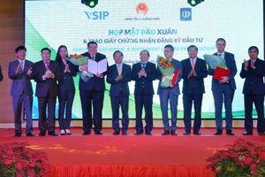 Thêm bốn nhà đầu tư vào Khu công nghiệp VSip Quảng Ngãi
