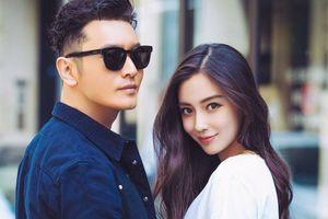 Angelababy sẽ ly hôn Huỳnh Hiểu Minh vì lý do này!