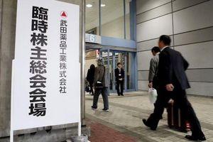 Takeda hoàn tất thương vụ thâu tóm Công ty dược Shire với giá 60 tỷ USD
