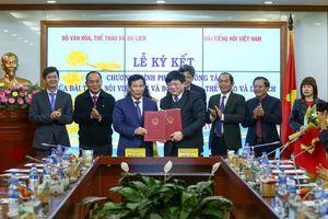 Ký kết hợp tác giữa Bộ Văn hóa, Thể thao và Du lịch và Đài Tiếng nói Việt Nam