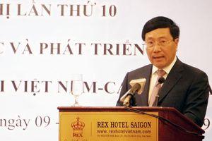 Việt Nam-Campuchia tăng cường đẩy mạnh hợp tác và phát triển các tỉnh biên giới