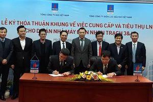 Ký thỏa thuận cung cấp LNG nhà máy điện Nhơn Trạch 3&4
