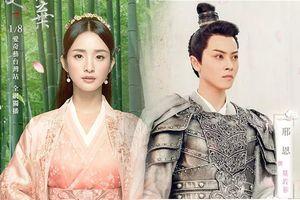 Lâm Y Thần bị chê quá tuổi diễn thiếu nữ trong 'Tiểu nữ hoa bất khí' - Nam phụ khiến khán giả rụng tim dù do … nữ đóng