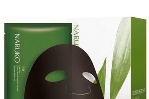 Mặt nạ trà tràm: Giải pháp mới cho da mụn