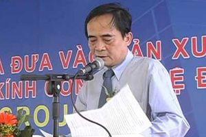Hàng loạt cựu cán bộ ngân hàng BIDV bị bắt