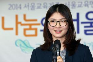 Bê bối quấy rối tình dục trong giới trượt băng xứ Hàn