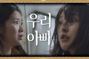 Khán giả nôn nóng xem tập 15 của 'SKY Castle' - Dự đoán người đã đẩy Hye Na rơi xuống lầu