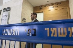 Một người Palestine bị buộc tội âm mưu ám sát Thủ tướng Isarel