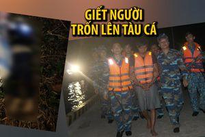Giết phụ nữ, cướp tài sản ở Phú Quốc rồi trốn lên tàu cá đi ra biển
