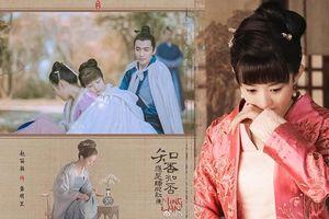 'Minh Lan truyện': Triệu Lệ Dĩnh khó lòng từ bỏ mối tình đầu với Chu Nhất Long