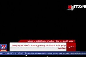 Nã tên lửa vào thủ đô Damascu của Syria