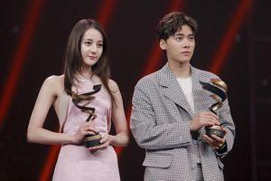 Địch Lệ Nhiệt Ba trở thành nữ hoàng của Đêm hội Weibo