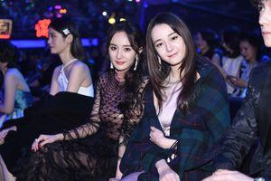 Dương Mịch và bạn trai tin đồn Lý Dịch Phong tránh mặt tại sự kiện