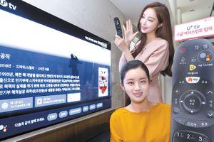 LG U+ sẽ hợp tác sản xuất nội dung VR với Google