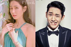 Jung Hae In và Son Ye Jin sẽ 'yêu lại từ đầu' trong dự án phim truyền hình mới của MBC?