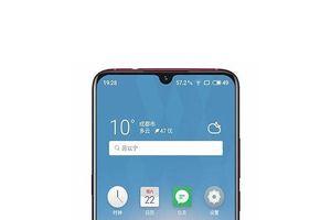 Meizu Note 9: màn hình giọt nước, chip Snapdragon 675, camera 48MP