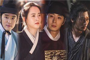 'Haechi' của Go Ara - Jung Il Woo công bố ảnh, thông tin và sơ đồ mối quan hệ các nhân vật