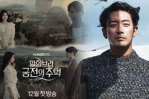 'Vệ thần' Ha Jung Woo ca ngợi sự độc đáo của 'Memories of the Alhambra'