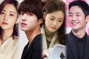 Seoul Music Awards 2019: Công bố 20 diễn viên hàng đầu trao giải cho các nhóm nhạc KPOP