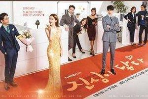 'Touch Your Heart' của Lee Dong Wook và Yoo In Na tung poster mới siêu dễ thương nhưng sẽ lùi lịch lên sóng tận 1 tuần