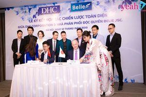 Thương hiệu mỹ phẩm và thực phẩm toàn cầu DHC chính thức hợp tác phân phối độc quyền sản phẩm tại Việt Nam