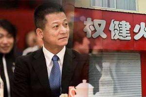 Trung Quốc bắt giữ lãnh đạo tập đoàn y tế hàng đầu
