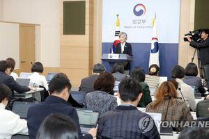 Hàn Quốc nỗ lực thúc đẩy phi hạt nhân hóa toàn diện bán đảo Triều Tiên trong năm 2019