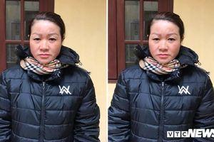 Thông tin bất ngờ về người phụ nữ 'cò mồi' đánh gãy 4 răng nhân viên an ninh sân bay Nội Bài