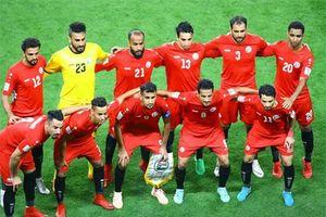 Ai là cầu thủ đáng gờm nhất của ĐT Yemen?