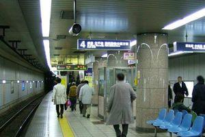 Nhật Bản lo đối phó khủng bố trên các tuyến tàu điện ngầm