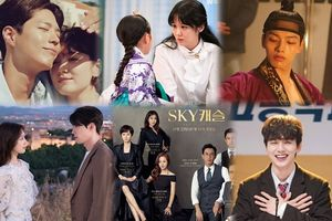 BXH diễn viên - phim Hàn tuần 2 tháng 1: 'SKY Castle' đứng nhất 5 tuần liền, Park Go Gum bị 'soán ngôi'