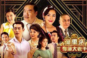 Trịnh Tắc Sĩ hoàn lương - 'Tay bịp Hollywood' từ bàn mạt chược đến phim trường Hong Kong
