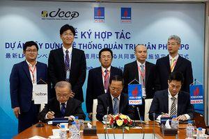 Ký kết thỏa thuận hợp tác Dự án xây dựng hệ thống quản trị phân phối LPG