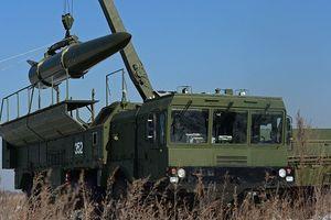 Mỹ sắp rút khỏi hiệp ước hạt nhân với Nga
