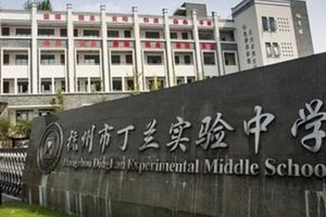 Trường học Trung Quốc cho giáo viên độc thân nghỉ phép yêu đương gây sốt MXH