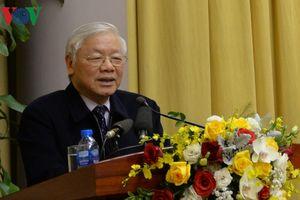 Hội nghị triển khai nhiệm vụ năm 2019 của Văn phòng Chủ tịch nước