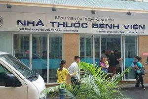 Hà Nội: 69 cơ sở bán thuốc mở cửa trong những ngày Tết