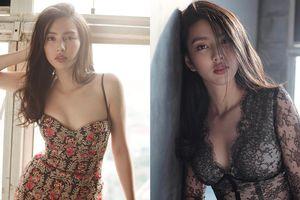 Người đẹp Nhân ái Thùy Tiên 'đốt mắt' với bộ hình đầy quyến rũ