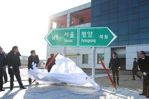 Hàn, Mỹ nhất trí miễn cấm vận đối với hai dự án hợp tác liên Triều